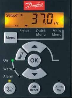132B0100, панель управления LCP11 без потенциометра, IP54